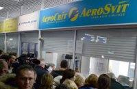 """Работники """"АэроСвит"""" пойдут жаловаться Януковичу"""