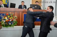 На сессии Черкасского облсовета подрались депутаты
