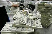 Курс валют НБУ на 15 июня