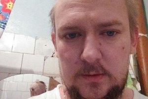 Молодому батькові з Дніпропетровська терміново потрібна допомога на лікування раку (ОНОВЛЕНО)