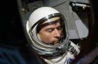 Умер астронавт Джон Янг, побывавший в 1972 году на Луне