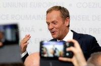 Дональд Туск призвал ЕС пересмотреть свое отношение к Востоку Европы