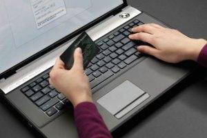 Банки получат доступ к государственным базам данным об украинцах