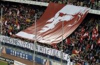 """""""Атлетико"""" пойдет с Арагонесом на """"Реал"""""""