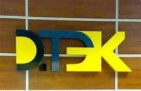 ДТЕК Ахметова заявив, що готовий продати частину активів