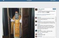 СК РФ перевіряє фото Собчак на образу почуттів віруючих