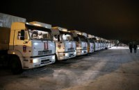 Україна запропонувала Росії доправляти гумдопомогу залізницею