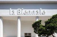 Стали відомі куратори національного павільйону на Венеціанській бієнале