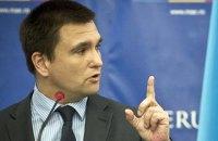 Украинский МИД минимум раз в неделю подвергается кибератакам, - Климкин