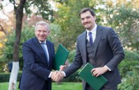 Кабмін і НБУ підписали меморандум про взаємодію