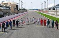 Стали відомі зарплати гонщиків Формули-1 у сезоні-2021
