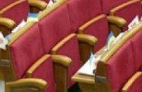 Томенко закрыл внеочередное заседание парламента