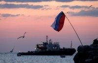 МінТОТ попросило називати Крим окупованим, а не анексованим