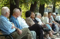 Україна виявилася однією з 30 країн світу з найстарішим населенням