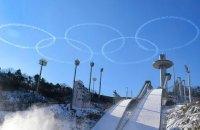 От Украины на Олимпиаду поедут 33 спортсмена