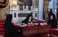 Архиереи Вселенского патриархата подтвердили право церкви самостоятельно даровать автокефалию