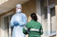 Количество заболевших коронавирусом в Украине превысило 7 тысяч человек