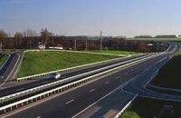Швейцария потратит 2 млрд евро на развитие дорог