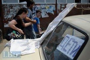 Гуманітарним коридором з Луганська за три дні виїхали 1,2 тис. осіб