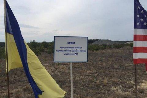 Кабмин утвердил проект хранилища отработанного ядерного топлива