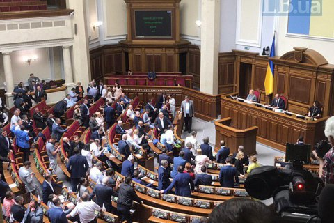 Верховная Рада сегодня рассмотрит законопроекты о ВСК и самоуправлении
