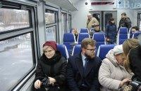 Південно-Західна залізниця підвищила мінімальний тариф з 8 до 11 гривень