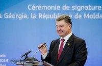 """Порошенко: """"Уроки Вильнюса"""" должен помнить каждый политик, который связывает свое будущее с европейской Украиной"""