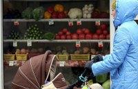 Инфляция в ноябре составила 1,8%