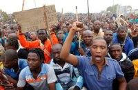 У ПАР пройшла акція протесту шахтарів