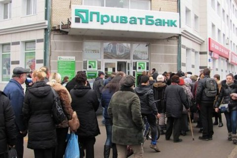 Приватбанк предупредил отехнических перерывах вработе отделений