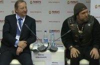 Байкера Хирурга пригласили спикером на экономический форум в России