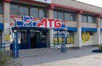 """Нардеп Веселова обвинила коллегу Рыбалку в организации кампании по дискредитации """"АТБ"""""""