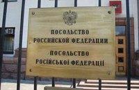 Під посольством РФ у Києві вибухнув високовольтний кабель