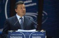 Янукович призывает ПАСЕ к объективности