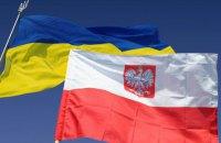 Україна і Польща обміняються архівами цінностей, вивезених під час Другої світової війни