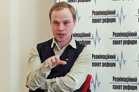 Transparency International в Україні змінила виконавчого директора