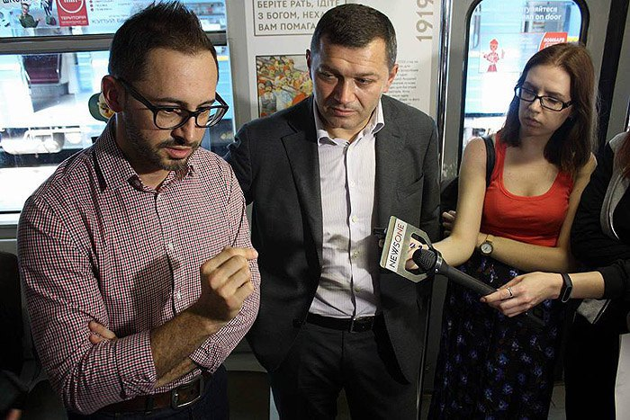 Вметро украинской столицы запустили художественный поезд «Энеида»