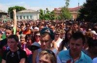 В российском Пугачево не смолкают античеченские протесты