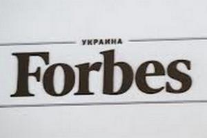 В українського Forbes відкликають ліцензію