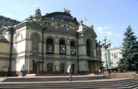 Национальная опера поможет пострадавшим в АТО