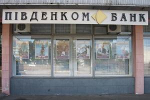 Лопнул банк партнера Януковича-младшего