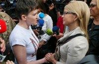 Тимошенко: Надя всех победила своей силой