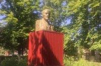 У Василькові відкрили кримінальне провадження через пам'ятник Леніну (документ)