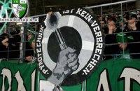 Румынские фаны просят Ахметова спасти их клуб