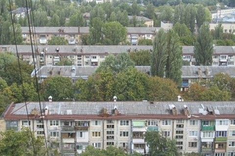 """У Києві планують перебудувати """"хрущовки"""" або замінити їх багатоповерхівками до 2040 року"""
