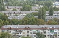"""В Киеве планируют перестроить """"хрущевки"""" или заменить их многоэтажками до 2040 года"""