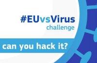 Украинец победил в международном хакатоне противодействия коронавирусу от Еврокомиссии