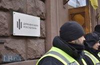 """У ДБР заявили, що виклики на допит лідерів Євромайдану """"не мають політичних мотивів"""""""