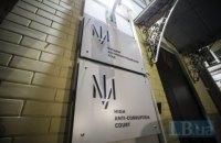 ВАКС арештував з правом на заставу в 2,8 млн підозрюваного у спробі підкупу голови Фонду держмайна
