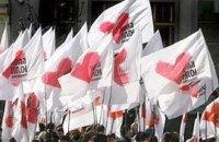 Предприниматели отказались от флагов БЮТ